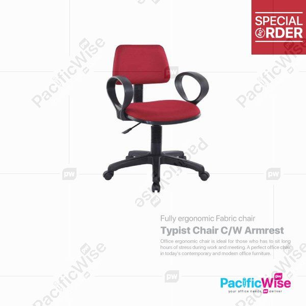 Typist Chair C/W Armrest