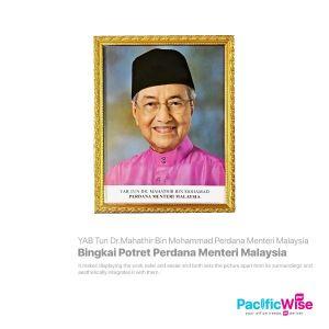 Bingkai Potret Perdana Menteri Malaysia