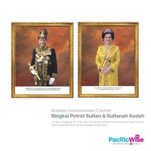 Bingkai Potret Sultan Kedah & Sultanah Kedah