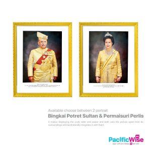 Bingkai Potret Sultan Perlis & Permaisuri Perlis
