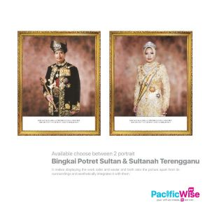 Bingkai Potret Sultan Terengganu & Sultanah Terengganu