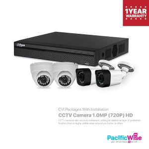 CCTV Camera 1.0MP (720P) HD-CVI Packages With Installation