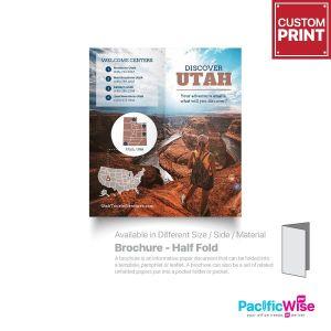 Customized Digital Printing Brochure (Half Fold)