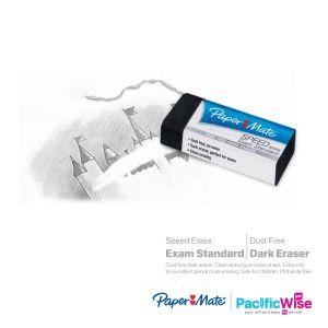 Paper Mate Exam Standard Speed Eraser